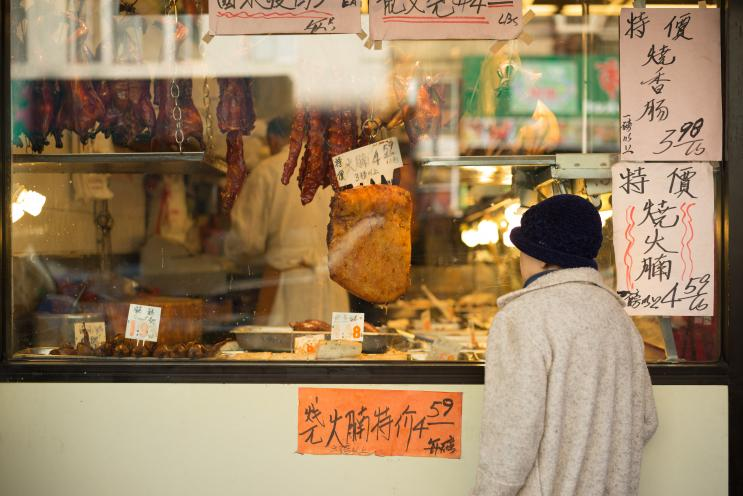 Chinese Meat
