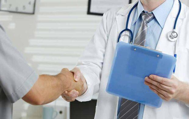 patients now hiring fc