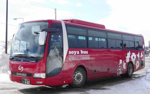 Soya Bus - Wikimedia