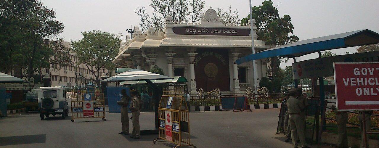 1280px-Andhra_Pradesh_Secretariat