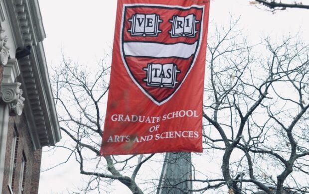 Harvard University banner